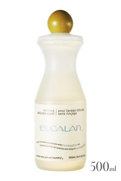 画像1: ランジェリー洗剤ユーカラン 500ml(選べる4つの香り・ラージサイズ) (1)